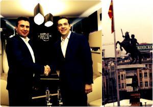 """Γράφτηκε ιστορία – Συμφωνία για """"Δημοκρατία της Βόρειας Μακεδονίας"""" και μια νέα εποχή ξεκινά"""