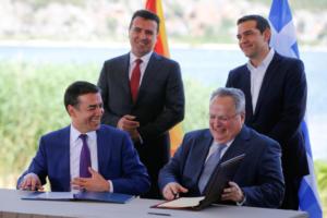 """Καμπάνια Ζάεφ με """"μακεδονική"""" γλώσσα και ταυτότητα"""