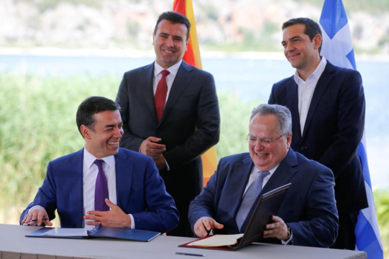 """""""Βόρεια Μακεδονία"""": Η Ελλάδα με τη συμφωνία αναγνώρισε """"μακεδονική εθνικότητα"""" στους Σκοπιανούς"""