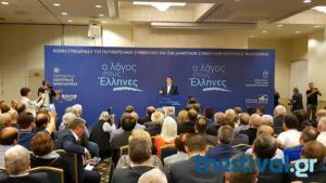 Θεσσαλονίκη: Ένταση στη συνεδρίαση του Περιφερειακού Συμβουλίου Κεντρικής Μακεδονίας για την συμφωνία των Πρεσπών