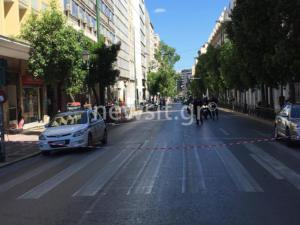 Τηλεφώνημα για βόμβες στο υπουργείο Εσωτερικών
