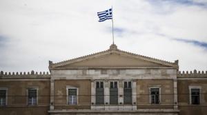 Reuters: Η Ελλάδα αναβάλλει την έκδοση νέου δεκαετούς ομολόγου λόγω Ιταλίας