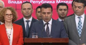 """Διάγγελμα… υπερπαραγωγή του Ζάεφ – Έκκληση σε Ιβάνοφ και αντιπολίτευση να στηρίξουν το """"Βόρεια Μακεδονία"""""""