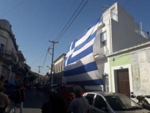 Σάμος: Οι δρόμοι της οργής – Διαμαρτυρία για την κατασκευή νέου κέντρου υποδοχής προσφύγων [pics]