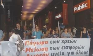 Θεσσαλονίκη: Έκλεισαν τις εισόδους – Διαμαρτυρία για τα ανοιχτά καταστήματα την Κυριακή – video
