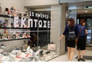 Θεσσαλονίκη: Αδιαφορία για τις καλοκαιρινές εκπτώσεις – Ανοιχτά αύριο τα καταστήματα στην πόλη!