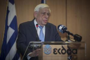 Ρόδος: Ο Προκόπης Παυλόπουλος σε συνέδριο δικαστών και δικηγόρων – Το βράδυ η έναρξη!