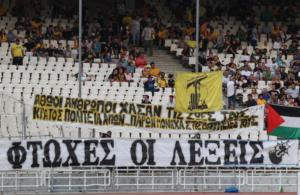 Πανό των οπαδών της ΑΕΚ για Τσίπρα – Μητσοτάκη! «Σκάστε για λίγο και οι δυο» [pics]