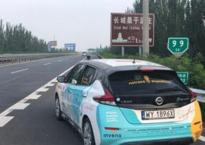 Πολωνία – Πεκίνο για πρώτη φορά με ηλεκτροκίνητο