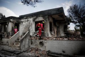 Προσοχή! Ερυθρός Σταυρός: «Ένας και μοναδικός ο λογαριασμός για τους πυροπαθείς»