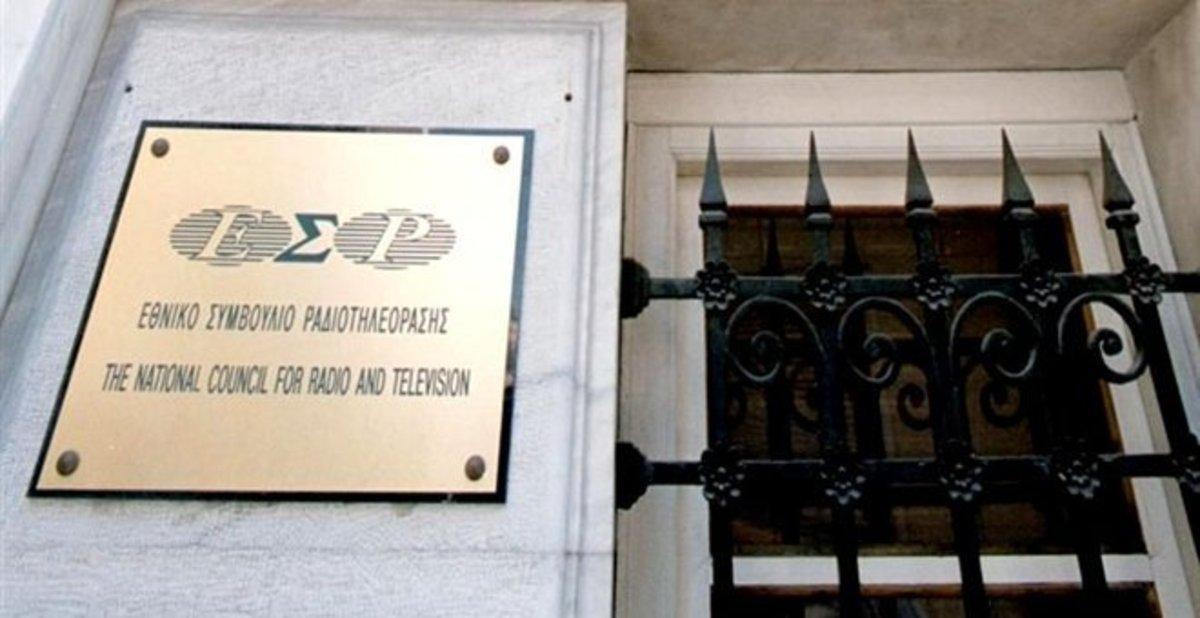 Τηλεοπτικές άδειες: Οι δικαιούχοι πέρασαν από το ταμείο | Newsit.gr