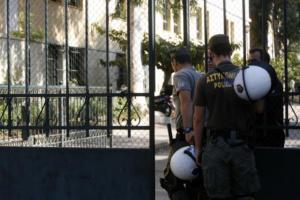 Ελεγχόμενη έκρηξη σε ύποπτο αντικείμενο στα δικαστήρια της Ευελπίδων – Ομοίωμα βόμβας με… μήνυμα για τη Μακεδονία