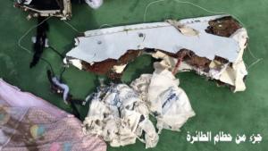 Να γιατί έπεσε η πτήση της Egypt Air το 2016 – Σκοτώθηκαν και οι 66 επιβαίνοντες – video