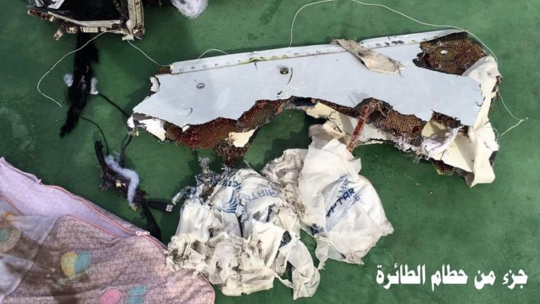 Να γιατί έπεσε η πτήση της Egypt Air το 2016 – Σκοτώθηκαν και οι 66 επιβαίνοντες – video | Newsit.gr