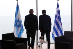 WSJ: Πώς η Τουρκία έφερε πιο κοντά Τσίπρα – Νετανιάχου