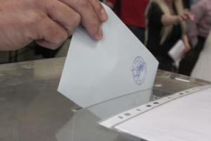 Δημοσκόπηση: Ευρύ προβάδισμα της ΝΔ έναντι του ΣΥΡΙΖΑ στην Πελοπόννησο – Σε διψήφια ποσοστά η Χρυσή Αυγή