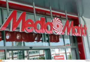 Η Media Markt μένει Ελλάδα – Η απάντηση στα δημοσιεύματα