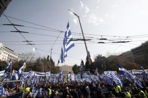 Δύο νέα συλλαλητήρια για τη Μακεδονία σε Αθήνα και Θεσσαλονίκη!