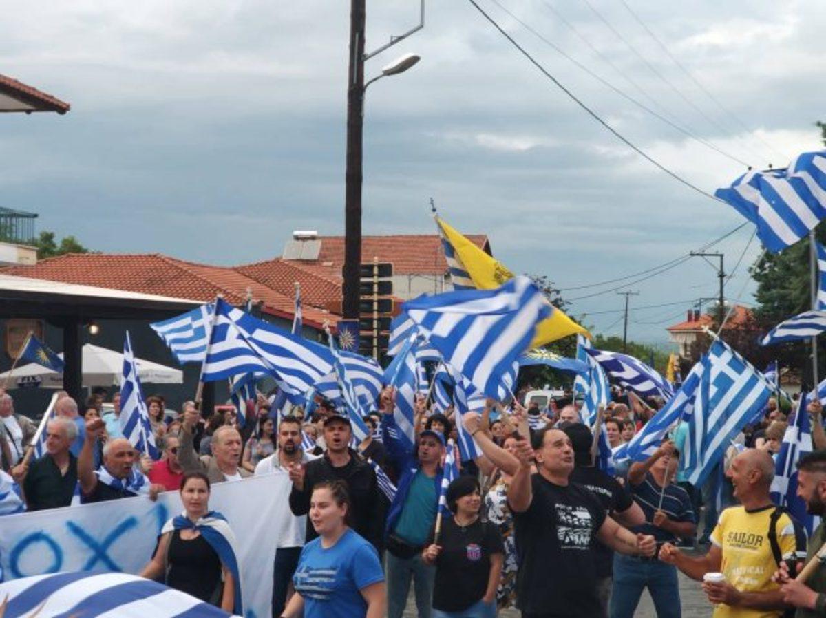 Σύγχυση λόγω… κακοκαιρίας για το συλλαλητήριο στη Βεργίνα για τη Μακεδονία – video