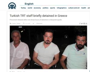 Anadolu: Τούρκοι δημοσιογράφοι συνελήφθησαν στην Αλεξανδρούπολη
