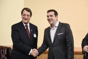 Συνάντηση Τσίπρα με τον Νίκο Αναστασιάδη