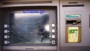 Αιτωλοακαρνανία: Έσπασε ΑΤΜ και συνελήφθη – Ο δράστης δεν κατάφερε να αποφύγει τις χειροπέδες!
