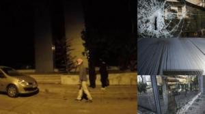 Ρουβίκωνας: Επίθεση στη ΔΟΥ στο Ψυχικό! Έκαναν «κομμάτια» την τζαμαρία με βαριοπούλες και ξύλα – video