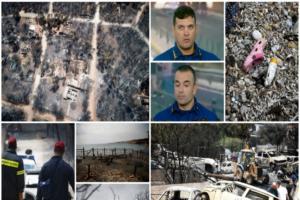 Ραγίζουν καρδιές οι ήρωες πυροσβέστες που έζησαν τον εφιάλτη στο Μάτι! «Βρήκαμε το μέταλλο σε μορφή υγρού»