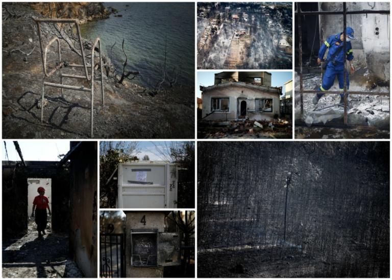 Νότια Κορέα: Στέλνει ανθρωπιστική βοήθεια 300.000 δολαρίων για τους πυρόπληκτους! | Newsit.gr
