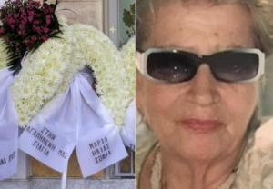 Θρήνος στην κηδεία της γυναίκας που δολοφονήθηκε στο σπίτι της – «Δύσκολη υπόθεση» για την Αστυνομία
