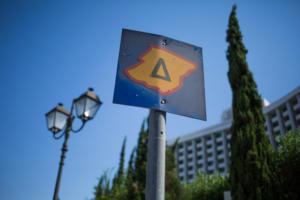 Δακτύλιος… free από αύριο το κέντρο της Αθήνας