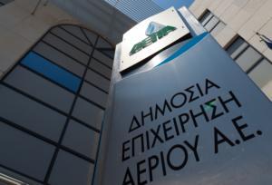 ΔΕΠΑ: Ο ισχυρός παίκτης στην αγορά του φυσικού αερίου στην Ελλάδα