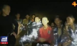 Συγκλονίζουν τα παιδιά της Ταϊλάνδης