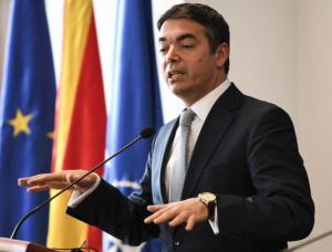 Ντιμιτρόφ: Αν το δημοψήφισμα δεν έχει την απαιτούμενη συμμετοχή, η συμφωνία θα επιστρέψει στην Βουλή