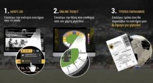 ΑΕΚ: «Βγήκαν» τα εισιτήρια για τη Γαλατασαράι! Σημαντικό φιλικό για την Ένωση