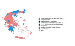 Εκλογές: Ανατροπή στη Β' Αθηνών – Γίνεται «κομμάτια» και αλλάζουν οι ισορροπίες