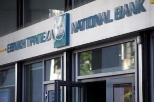 Ο Παύλος Μυλωνάς νέος διευθύνων σύμβουλος της Εθνικής Τράπεζας