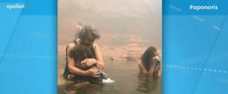 Τραγωδία στο Μάτι: Η απίστευτη ιστορία πίσω από την τρυφερή φωτογραφία από την κόλαση και ο 14χρονος ήρωας – video | Newsit.gr