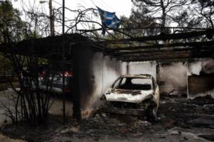 3.320 οι αιτήσεις για το επίδομα 5.000 ευρώ των πυρόπληκτων
