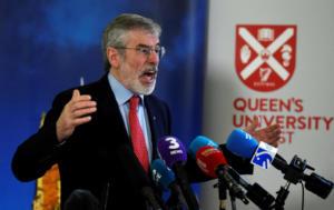 Βόρεια Ιρλανδία: Επίθεση με μολότοφ στο σπίτι του Τζέρι Άνταμς