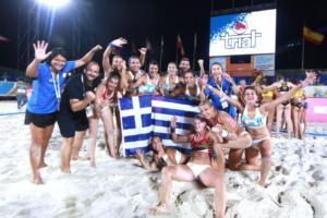 Παγκόσμια πρωταθλήτρια η Εθνική Γυναικών του beach handball!