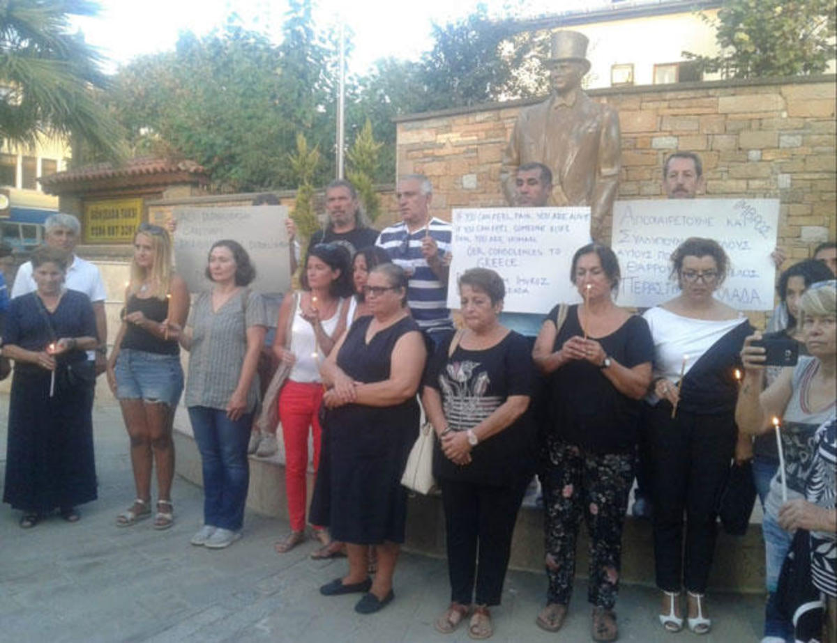 Τούρκοι και Έλληνες προσευχήθηκαν μαζί στην Ίμβρο για τα θύματα των πυρκαγιών   Newsit.gr