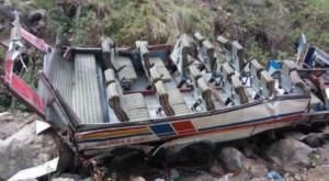 Ινδία: Θρήνος! Λεωφορείο έπεσε σε χαράδρα – Τουλάχιστον 44 νεκροί! Σοκαριστικές εικόνες