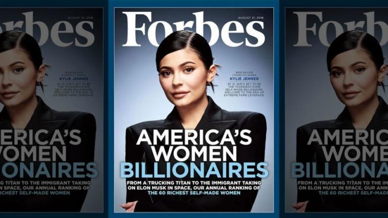 Kylie Jenner: Νέα, ωραία, και με προίκα… 900 εκατ. δολάρια! Έγινε εξώφυλλο στο περιοδικό Forbes | Newsit.gr
