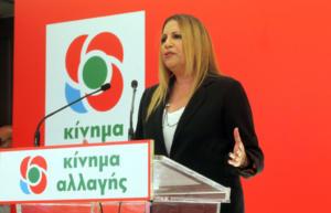 Γεννηματά κατά κυβέρνησης: «Θέλουν την αυτοδιοίκηση μακρύ χέρι του κεντρικού κράτους»