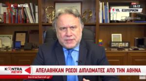 Κατρούγκαλος: Παροδικό το επεισόδιο με τη Ρωσία – Δεν θα επηρεάσει τις σχέσεις μας – video
