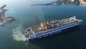 Χίος: Η μανούβρα του πλοίου που καταγράφηκε από drone – Ο καπετάνιος ήξερε καλά τι έπρεπε να κάνει [vid]