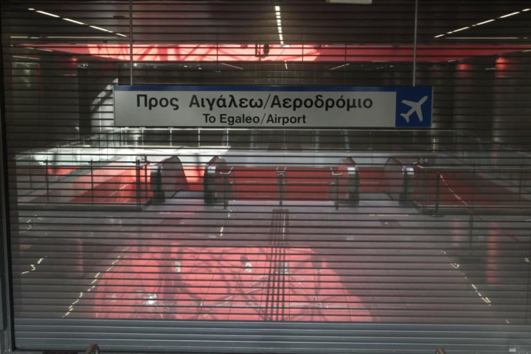 Στάση εργασίας στο Μετρό αύριο Πέμπτη | Newsit.gr