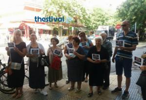 Θεσσαλονίκη: Οι «Ελληνίδες μάνες» έκαναν διαμαρτυρία για τους Έλληνες στρατιωτικούς [pic]