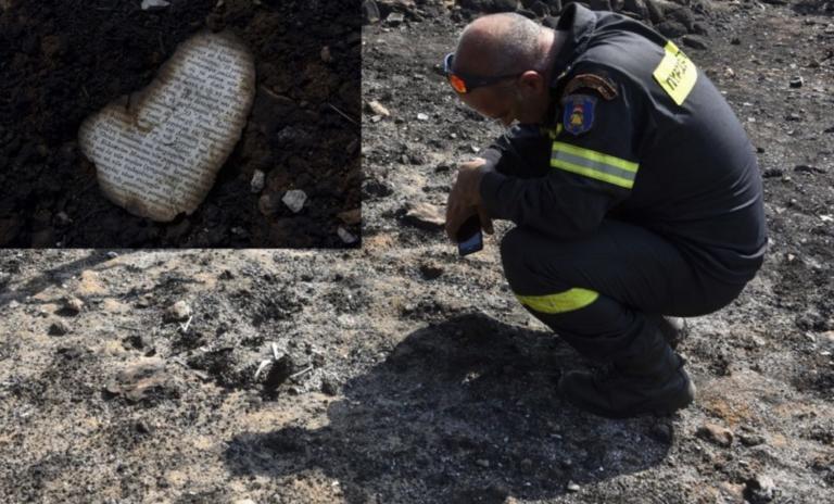Εδώ μαρτύρησαν 26 ψυχές – Φωτογραφίες από το οικόπεδο «νεκροταφείο» στο Μάτι | Newsit.gr
